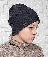 Зимняя вязаная шапка носок для мальчика подростка двухсторонняя на флисе - Арт AL1035