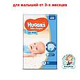 Подгузники Huggies Ultra Comfort 3 для мальчиков (5-9 кг), 56шт., фото 2