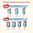 Подгузники Huggies Ultra Comfort 3 для мальчиков (5-9 кг), 56шт., фото 8