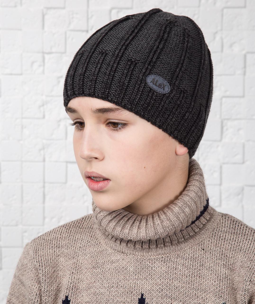 купить серую вязаную шапку для мальчика подростка на флисе арт