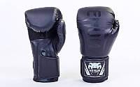 Перчатки боксерские VENUM 5698 (реплика, черный)