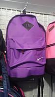 Стильный молодежный рюкзак, спортивный вариант