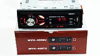 Автомагнитола пионер Pioneer MVH-4007U USB Sd AUX, фото 2