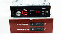 Автомагнитола Pioneer MVH-4007U Usb+Sd+Fm+AUX+пульт (4x50W), фото 2