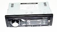 Автомагнитола Pioneer MVH-4007U Usb+Sd+Fm+AUX+пульт (4x50W), фото 4