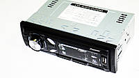 Автомагнитола пионер Pioneer MVH-4007U USB Sd AUX, фото 5