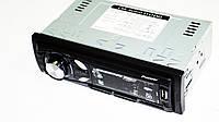 Автомагнитола Pioneer MVH-4007U Usb+Sd+Fm+AUX+пульт (4x50W), фото 5