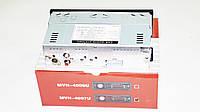Автомагнитола Pioneer MVH-4007U Usb+Sd+Fm+AUX+пульт (4x50W), фото 6