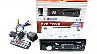 Автомагнитола Pioneer MVH-4007U Usb+Sd+Fm+AUX+пульт (4x50W), фото 7