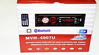 Автомагнитола Pioneer MVH-4007U Usb+Sd+Fm+AUX+пульт (4x50W), фото 8
