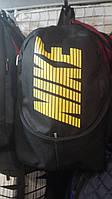 "Спортивный рюкзак ""Nike"",отделения на молнии"