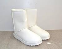 Белые тёплые женские угги .