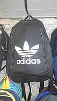 """Спортивный молодежный рюкзак """"Adidas"""",полиэстер"""