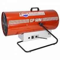 Нагреватель газовый BM2 - Bemmedue GP 60 M (BM2) прямого нагрева