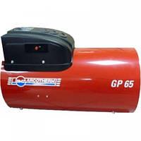 Нагреватель газовый BM2 - Bemmedue GP 65 M (BM2) прямого нагрева