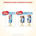Подгузники Huggies Ultra Comfort 5 для мальчиков (12-22 кг), 42шт., фото 8