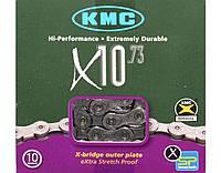 Цепь KMC X10-73 Chain 10-speed