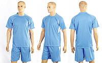 Футбольная форма Run CO-3146 (PL, р-р M-XXL, голубой, желтый)