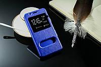 Чехол Meizu M6 Note книжка с двойным окном синий