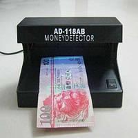 Детектор валют AD - 118AB ( ультрафиолетовый детектор купюр)