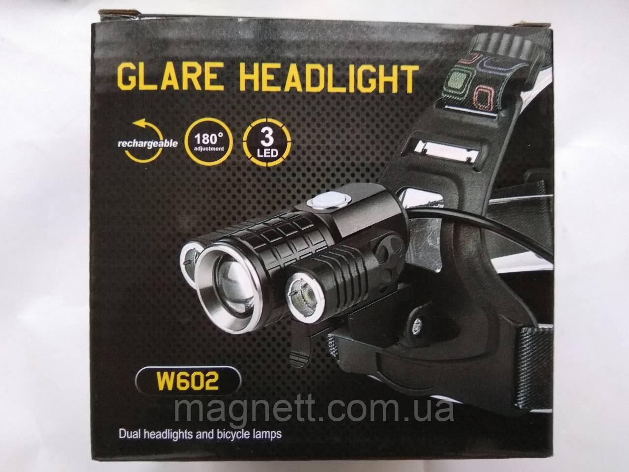 Налобный фонарь Headlight W602