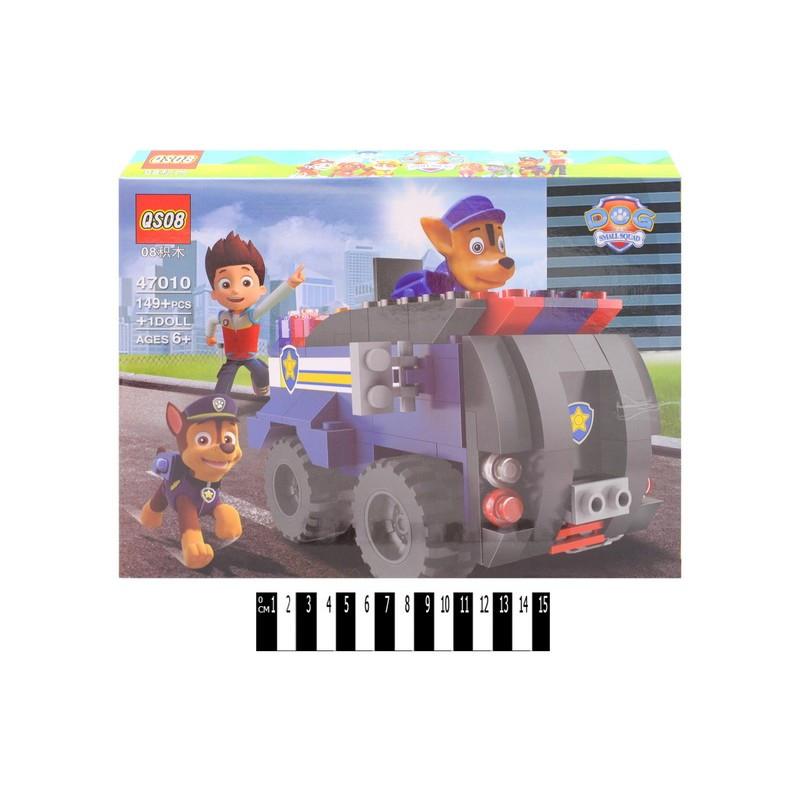 Конструктор Щенячий патруль на 149 деталей,47010
