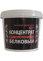 Щучинський протеин КСБ-80% у вёдрах 1.5 кг