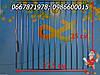 Решетка духовки  Гефест 3100, 3200 Брест 300 (ширина-37,5 х 35 см) используется для духовок плит шириной 50см