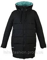 Женская зимняя куртка длинная цвет черный с мятой
