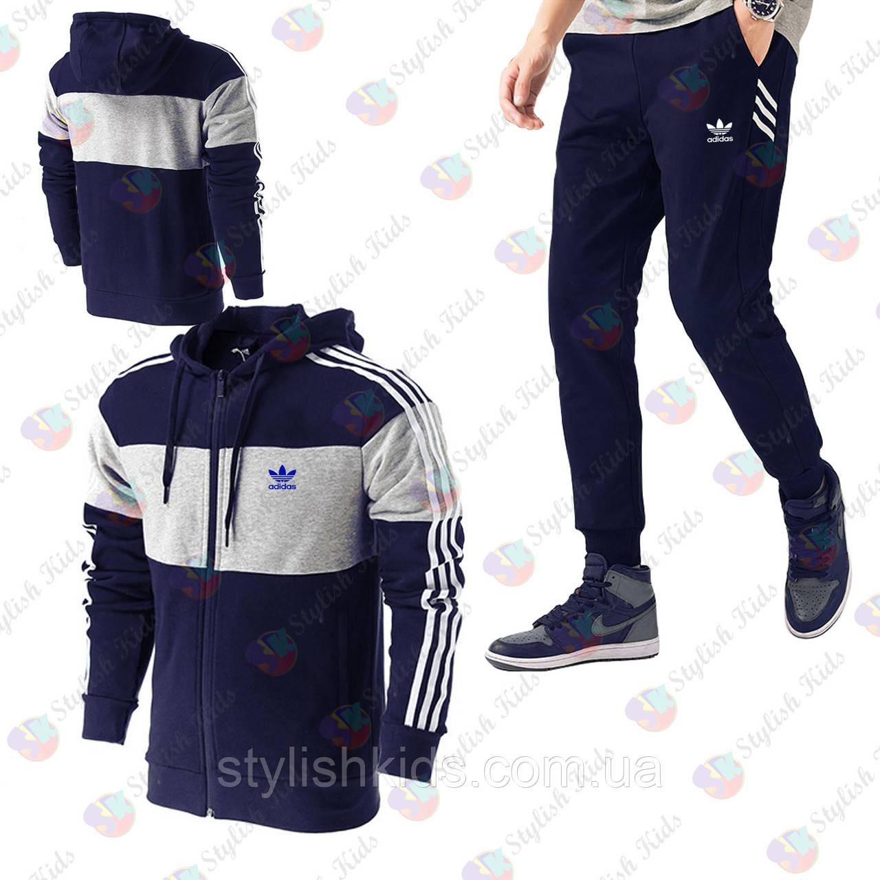 9144339ef4b61d Купить спортивный костюм подростковый adidas.Спортивный костюм купить в интернет  магазине.