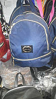Стильный блестящий рюкзак,разные надписи