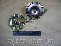 Сигнал звуковой МТЗ С311, фото 1