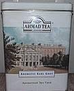 Чай Ахмад с маслом бергамота  500 гр в железной банке