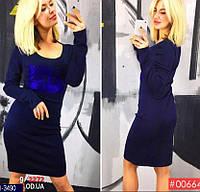 Стильное облегающее синее платье со стразами. Арт-12652