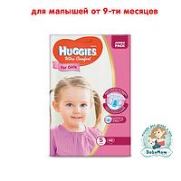 Подгузники Huggies Ultra Comfort 5 для девочек (12-22 кг), 42шт.