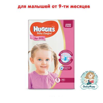 f52db7560054 Подгузники Huggies Ultra Comfort 5 для девочек (12-22 кг), 42шт ...