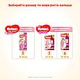 Подгузники Huggies Ultra Comfort 5 для девочек (12-22 кг), 42шт., фото 8