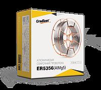 Проволока сварочная алюминиевая Gardient ER5356 2кг(0.8mm)