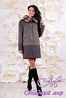 Зимнее теплое женское пальто (р. 44-56) арт. 1059 Тон 108