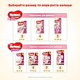 Подгузники Huggies Ultra Comfort 3 для девочек (5-9 кг), 56шт., фото 8