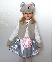 Детский карнавальный костюм для девочки «МЫШКА»
