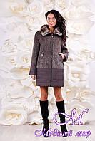Женское коричневое зимнее пальто (р. 44-56) арт. 1059 Тон 111
