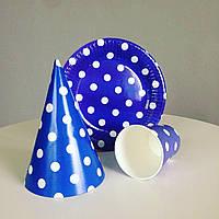 Бумажная посуда для кенди бара синий горох
