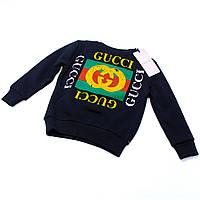 Детская Кофта Gucci Свитшот Гуччи 4 Тигра (размеры от 2-12 лет)