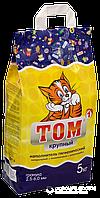 Гигиенический комкующийся наполнитель Том №1 премиум класса