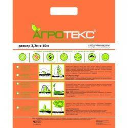 Агроволокно Агротекс 60 UV 1.6х10 м,  белый