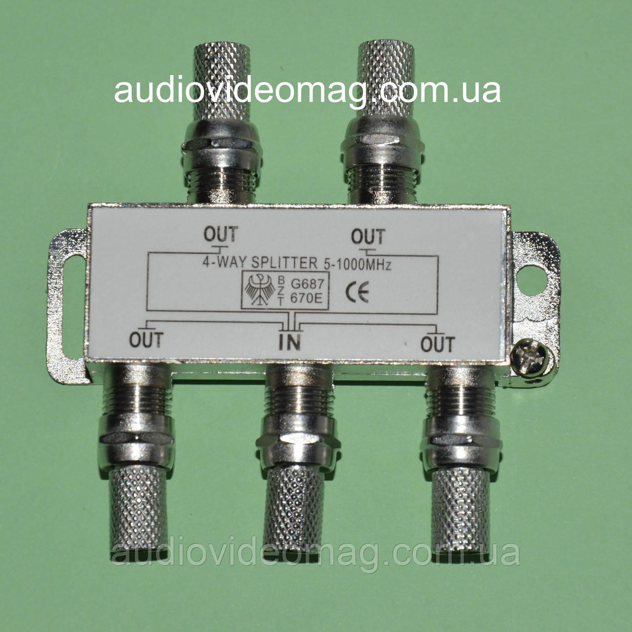 Антенный разветвитель Belsis SP3069 (1 на 2 направления 2'500 МГц)