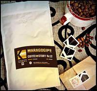 Кофе Марагоджип Арабика 100% Никарагуа, свежеобжаренный, №12