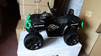 Детский Квадроцикл M 3564EL-5