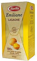 Макароны Barilla  Emiliane Lasagne  500г/15шт. (Италія)